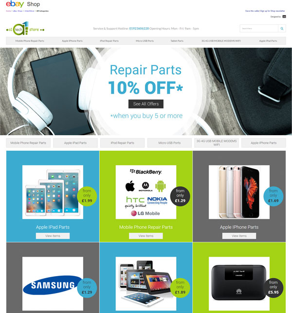 Ebay store designs ebay templates just template it a1 tech store pronofoot35fo Image collections